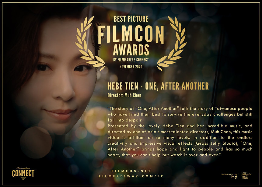 Hebe Tien - One, After Another Review.jp