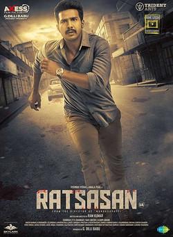 Ratsasan (The Demon)