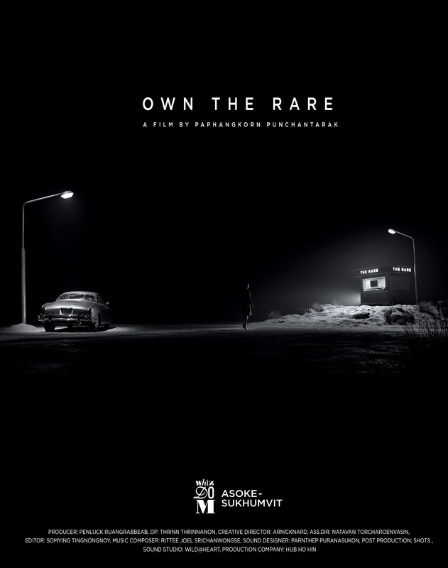 OWN THE RARE