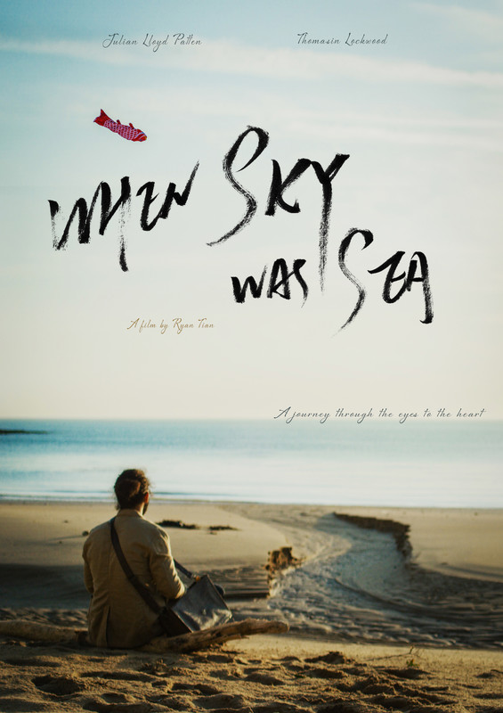 When Sky Was Sea