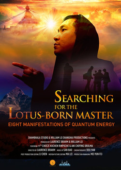 Searching for the Lotus-Born Master