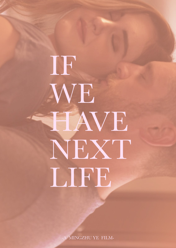 If We Have Next Life