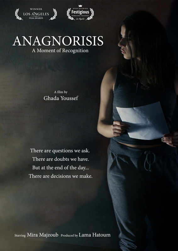ANAGNORISIS