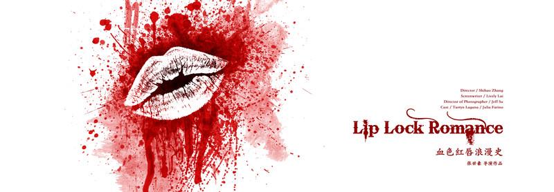 Lip Lock Romance