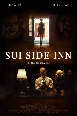 Sui Side Inn