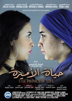 The princess life