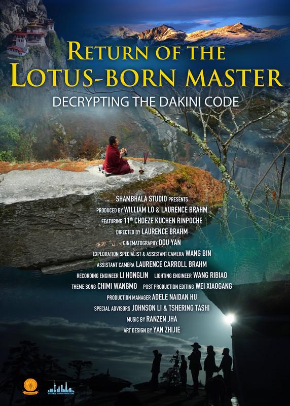 Return of the Lotus-Born Master