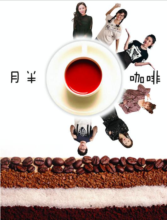 Chubby_Café