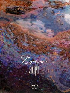 anpu - ZOEA.jpg