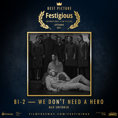 Festigious Winners - September 2021