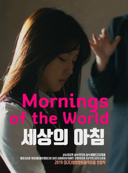 Mornings of the World