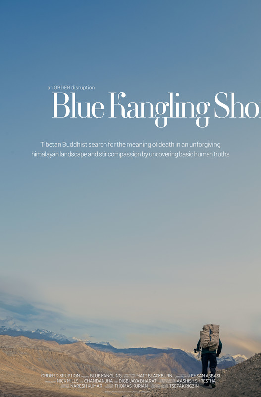 Blue Kangling Short