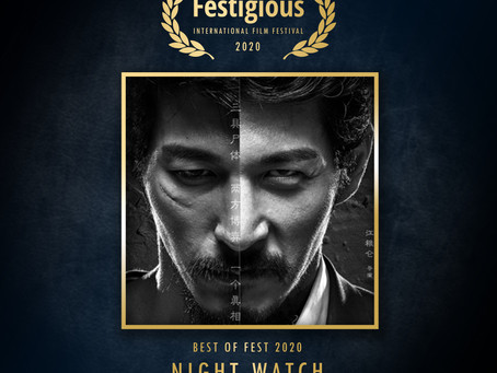 6th Annual Festigious Winners Announced