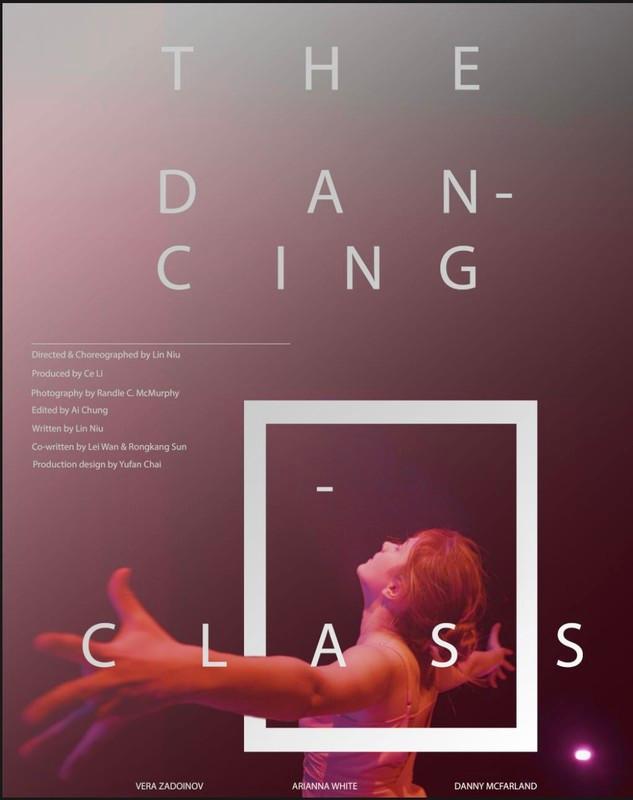 The Dancing Class.jpg