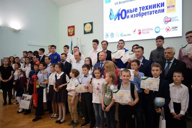 Итоги Регионального этапа VIII Всероссийской конференции «Юные техники и изобретатели»