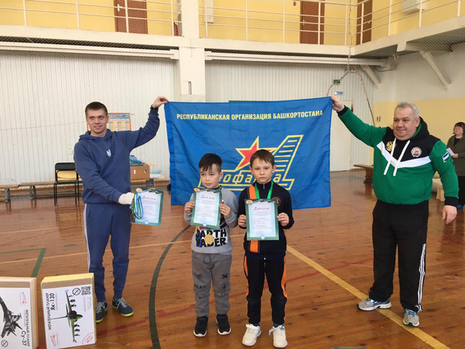 О проведении открытого  Первенства Республики Башкортостан по авиамодельному спорту в классе моделей
