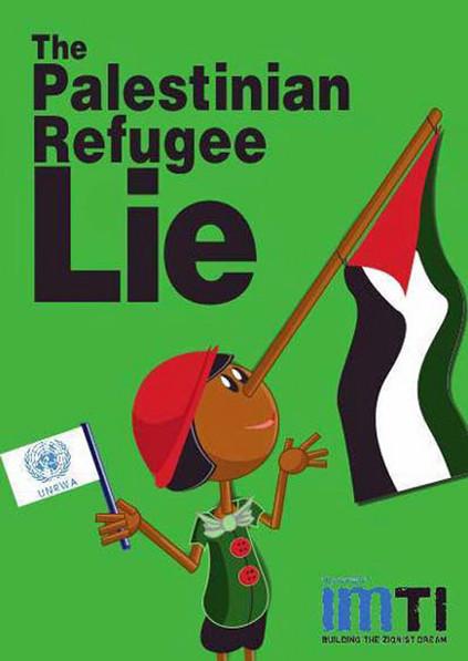 refugeelie_pppa.jpg