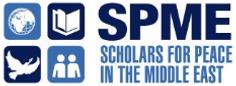 SPME Logo.PNG