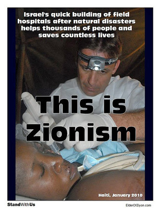 This_is_zionism13_PPPA.jpg