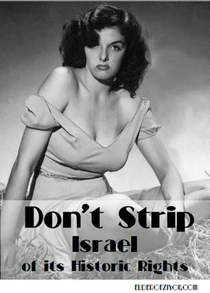 striphistoricrights_pppa.jpg