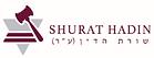 Shurat Hadin Logo.PNG