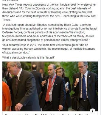 A May 8, 2018 Facebook post by professor Hamid Dabashi