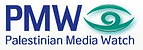 Palestinian Media Watch Logo.PNG