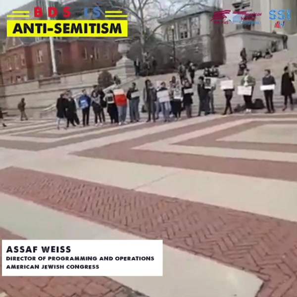 BDS Protesters on the eve of Holocaust Remembrance Day