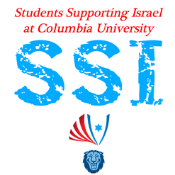 Students Supporting Israel at Columbia University