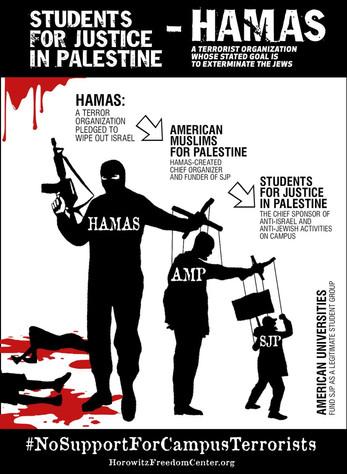 Hamas poster April 2017