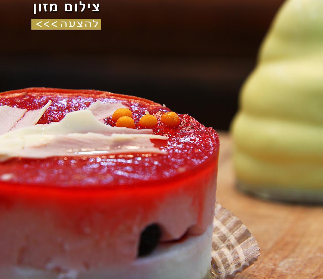 צילום מזון65.jpg