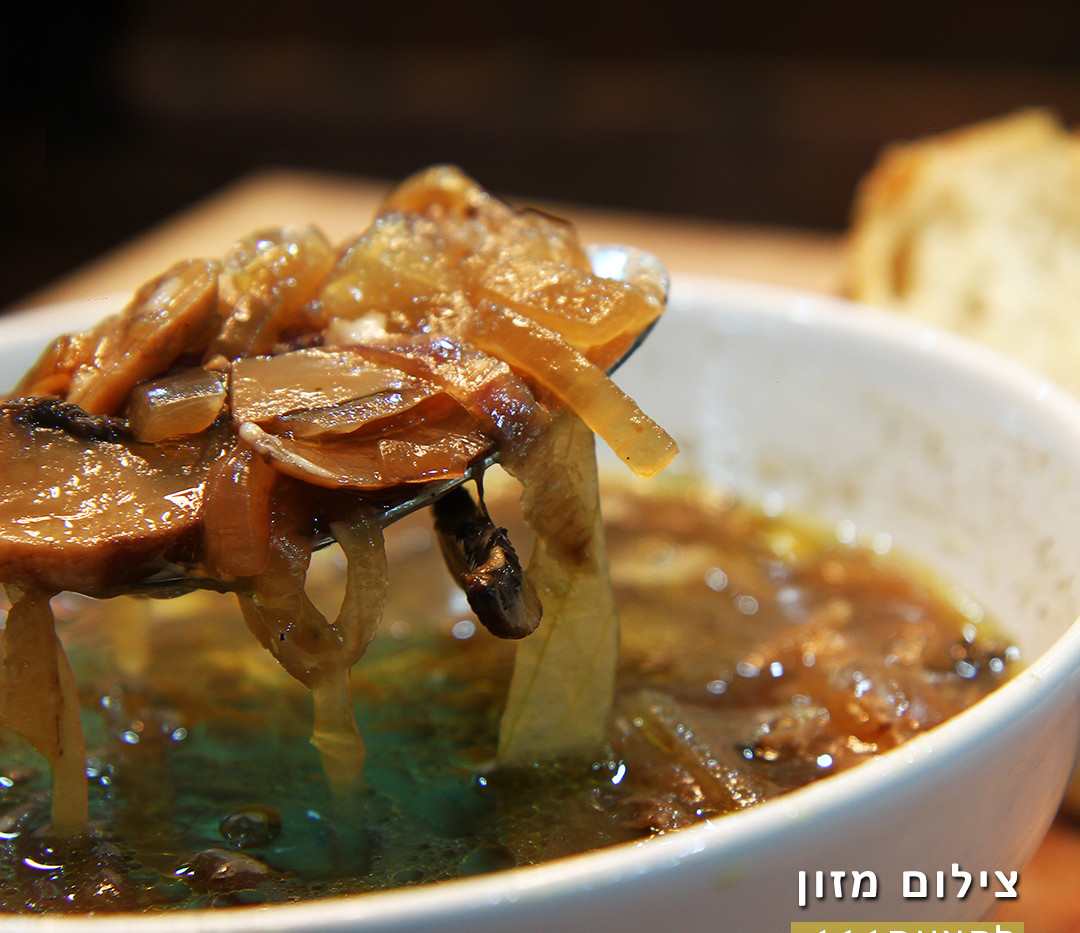 צילום מזון68.jpg
