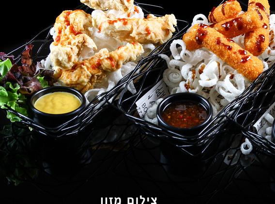 צילום מזון41.jpg