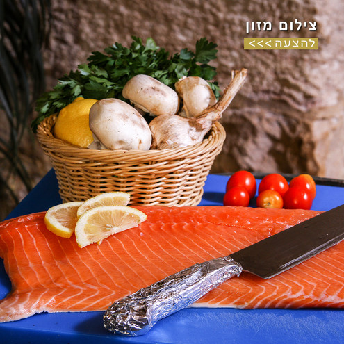 צילום מזון | דרור ממליץ | דרור להט