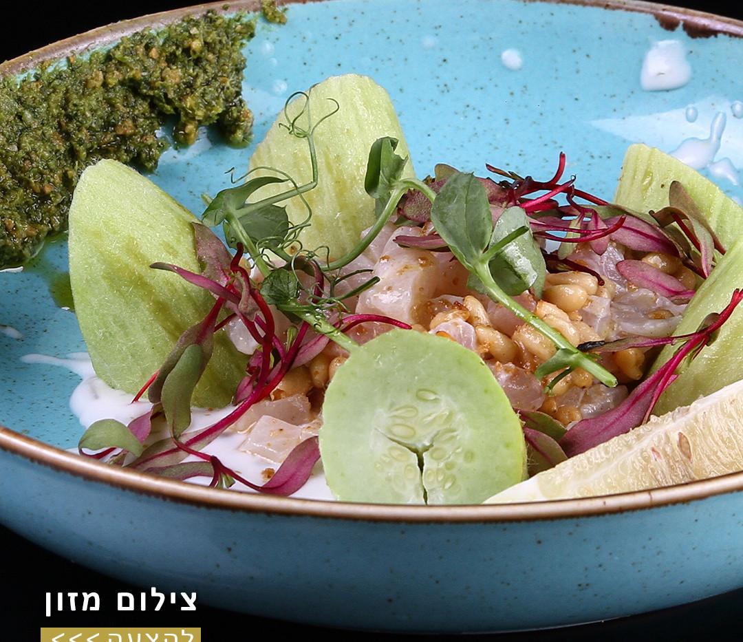 צילום מזון70.jpg