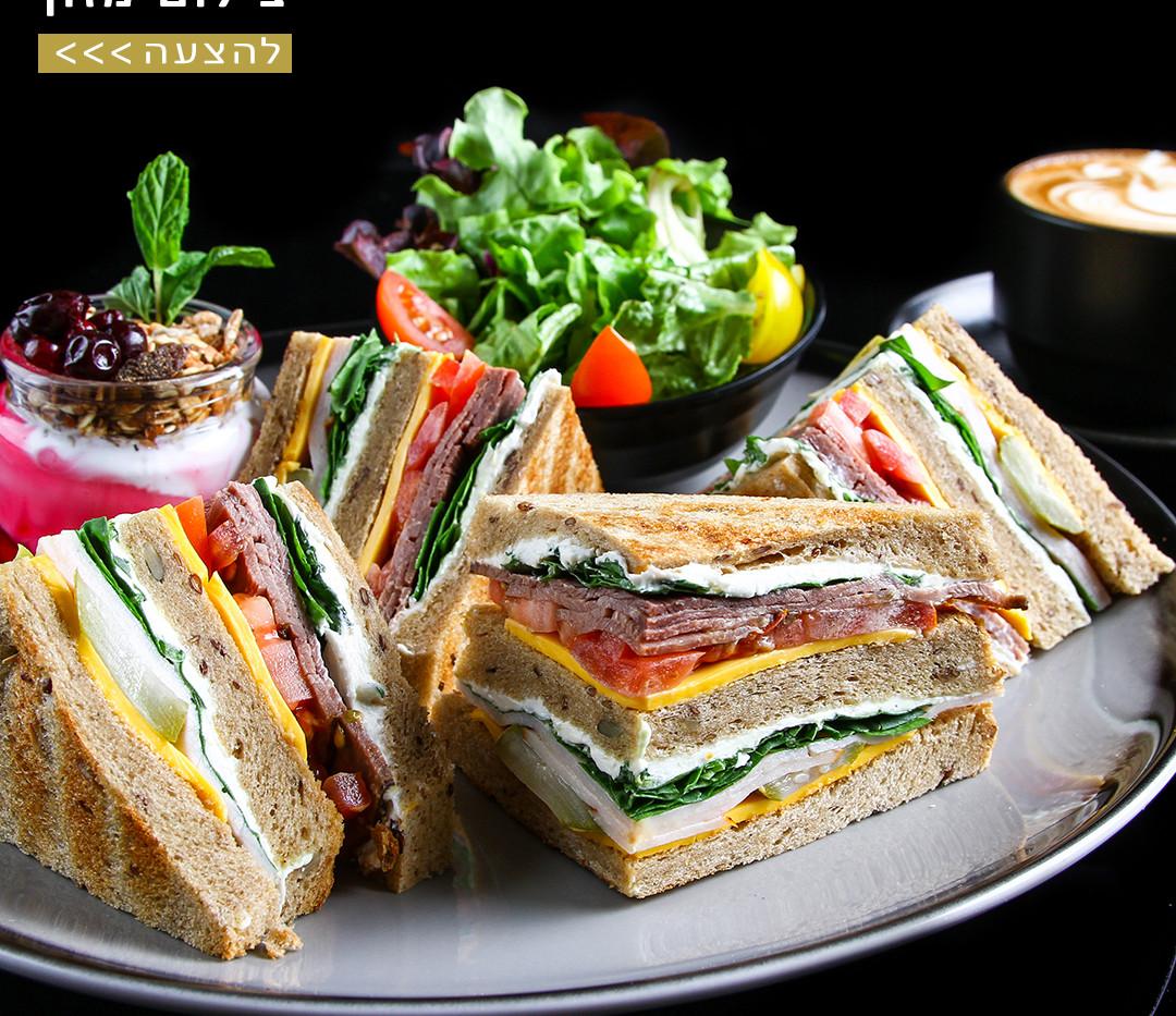 צילום מזון39.jpg