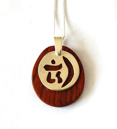 Chakra of the Heart