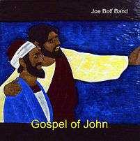 Gospel of John with title.jpg