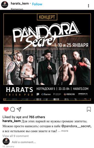 harats5