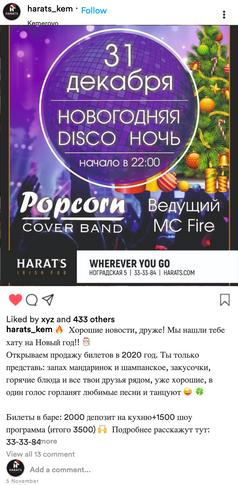 harats4