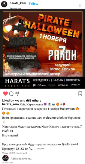 harats2