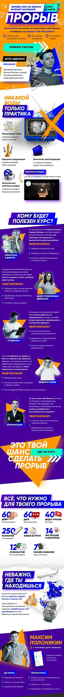 Сборка-мобилка-1-min.jpg