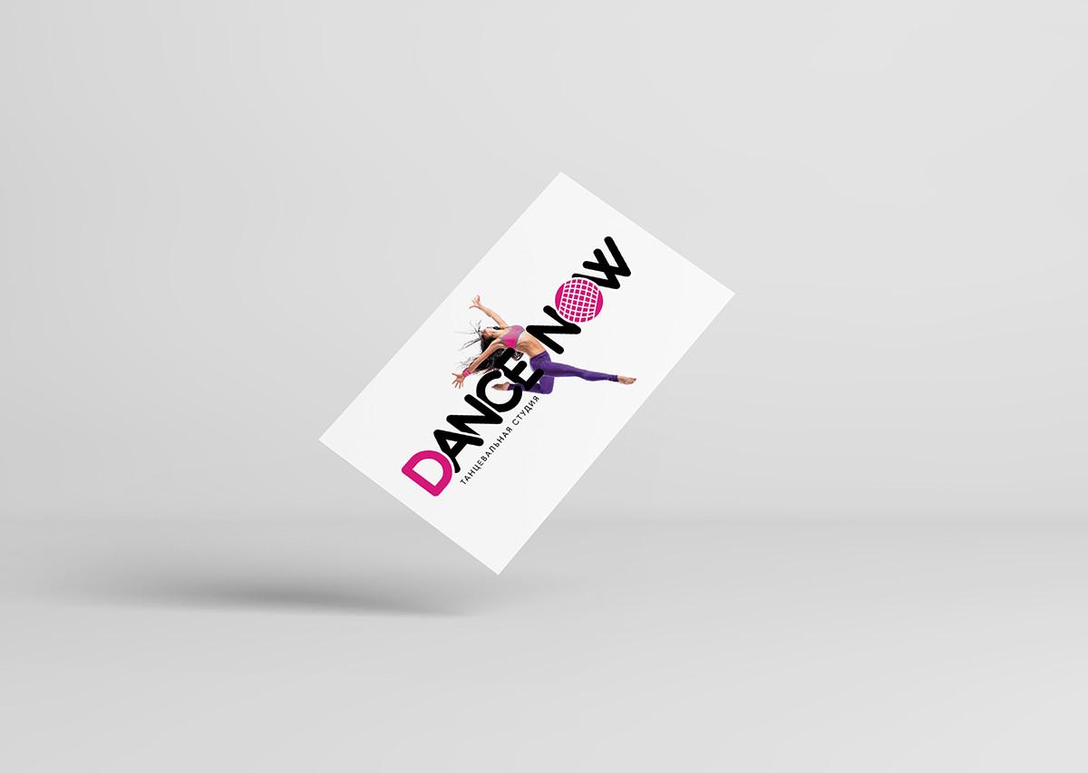 Логотип и визитка танцевальной студии