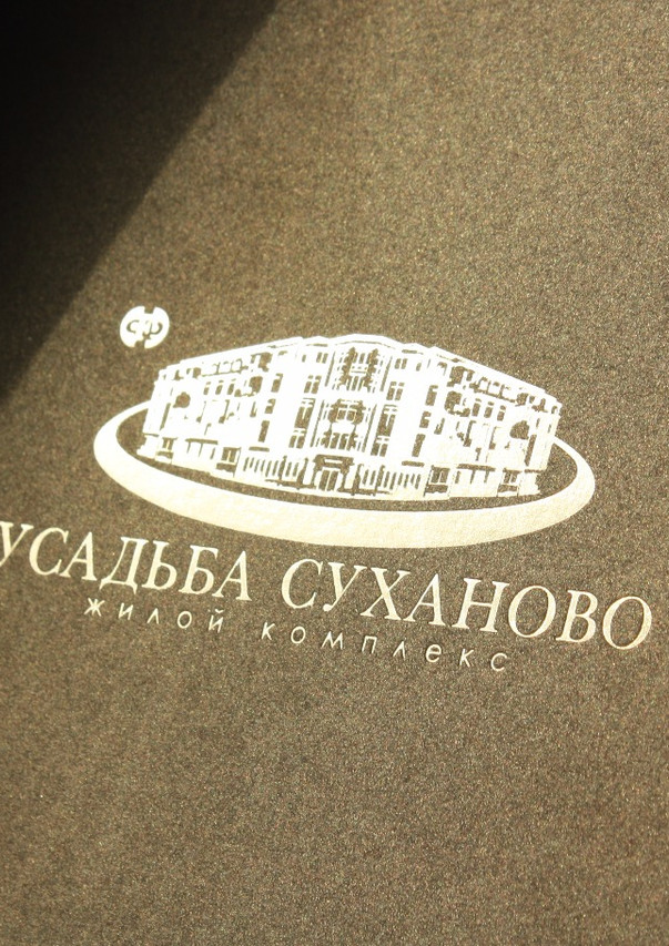 Дизайн папки покупателя для ЖК Усадьба Суханово