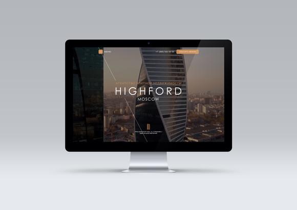 Дизайн сайта для агентства элитной недвижимости Highford
