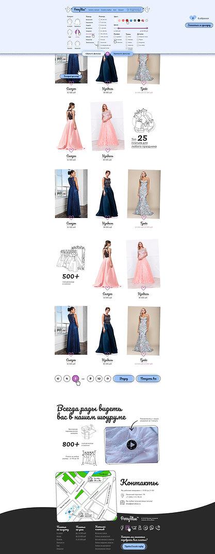 Платья каталог фильтры открыты 1000 пикс