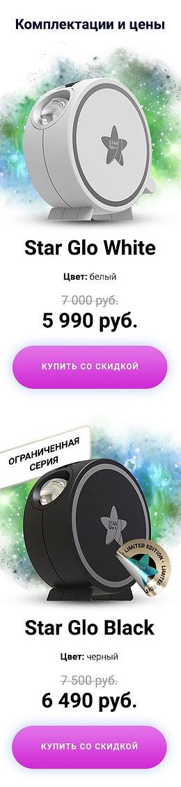 Проектор мобилка 5-min.jpg