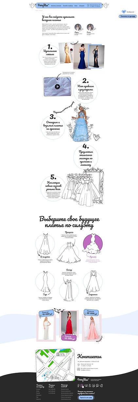 Платья шоурум-min.jpg