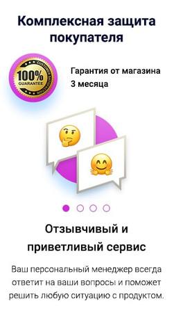 Проектор мобилка 3-min.jpg