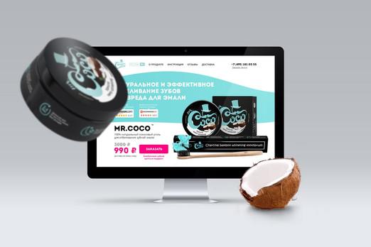 Mr Coco дизайн сайта